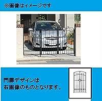 三協アルミ 門扉 プロヴァンス 2型 3枚折りセット 門柱タイプ 0610  アートブラック(KA) アートブラック(KA)