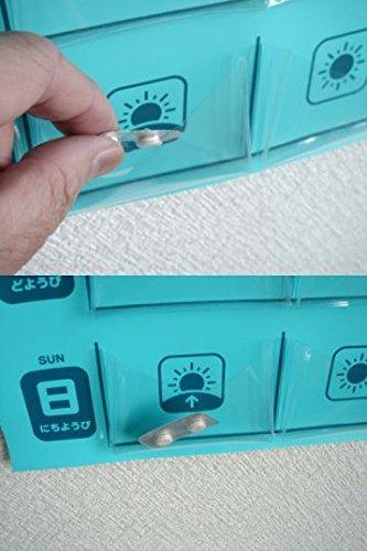 MATSUMURA お薬カレンダー(マチ付き) ピンク (投薬カレンダー) h45111