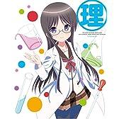 人生相談テレビアニメーション 人生 Vol.1 [Blu-ray]
