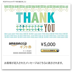 Corp_Amazonギフト券- Eメールタイ...の関連商品1