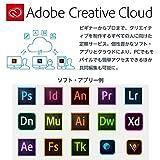 Adobe Creative Cloud コンプリート|12か月版|Windows/Mac対応|オンラインコード版 画像