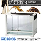 SANKO パンテオン ホワイト WH6045(60.5×45.5×45cm)