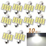 TORIBIO 10個セット 車内ランプ T10×31mm 16連(4x4) LED 高輝度 ルームランプ 車用 LEDバルブ