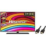 ハイセンス  50V型 4K 液晶テレビ BS/CS 4Kチューナー内蔵 レグザエンジンNEO搭載 Works with Alexa対応 50A6800 (HDMIケーブル(1.8m) 付)