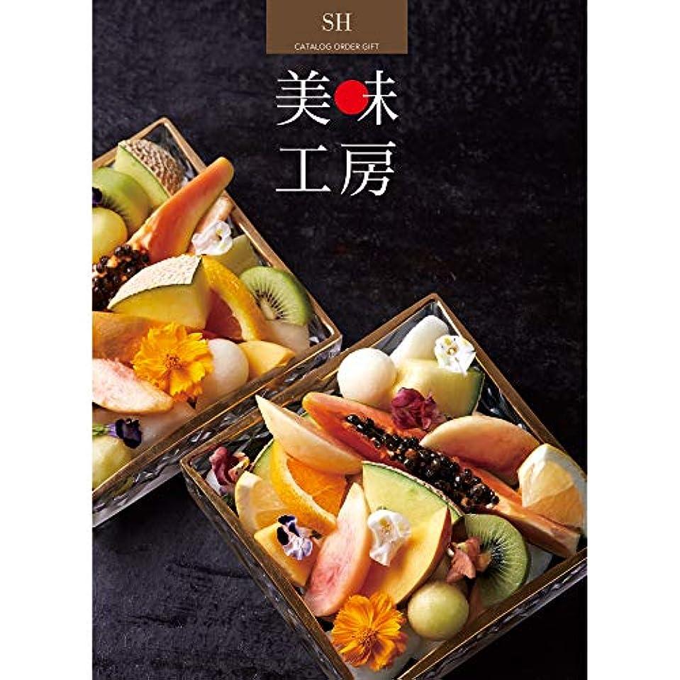 請求可能パンチ労働者YAMATO グルメカタログギフト 美味工房 (びみこうぼう) 20,000円コース SH 包装紙:グランロゼ