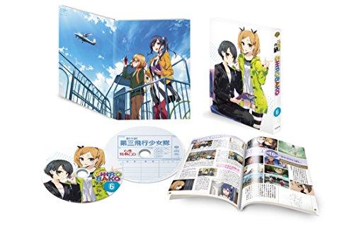 SHIROBAKO 第6巻 (初回生産限定版) [Blu-ray]の詳細を見る