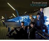 Forever Love 画像
