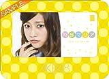 卓上 AKB48-147阿部 マリア カレンダー 2013年