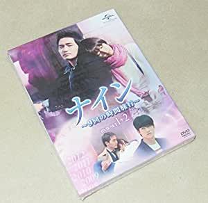 ★ナイン ~9回の時間旅行~★ 20話全 10枚組 日本語字幕 a112
