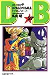 DRAGON BALL 27 (ジャンプコミックス)