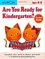 Are you Ready for Kindergarten?: Verbal Skills by Kumon(2010-06-15)
