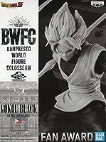 ドラゴンボールZ BANPRESTO WORLD FIGURE COLOSSEUM 造形天下一武道会2 其之九 超サイヤ人ロゼ ゴクウブラック 原型カラーver.