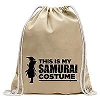 これは私の侍の衣装です バックパックプリントデザインプリントギフト・アイデア