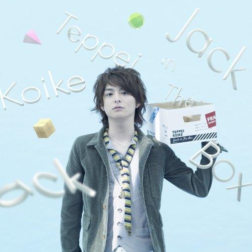 Jack In The Box (初回限定盤)(DVD付)