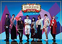 【早期購入特典あり】歌劇「明治東亰恋伽~月虹の婚約者~」(B6クリアファイル付) [DVD]