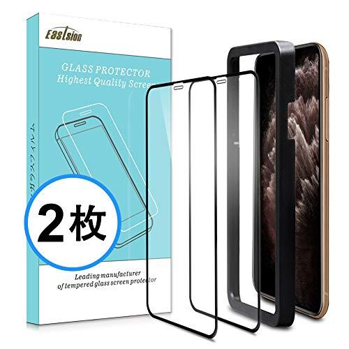 iPhone 11 Pro ガラスフィルム/iPhone X/Xs ガラスフィルム 5.8インチ 用【ガイド枠付き】【2枚入り】eastsion 保護フィルム 日本旭硝子 高硬度9H 高透過率(アイフォン11Pro/X/Xs用)