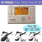 YAMAHA ヤマハ TDM-700G + TM-30 チューナー/メトロノーム + コンタクトマイクセット / マイク色 WH