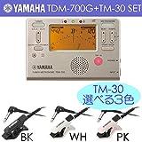 YAMAHA ヤマハ TDM-700G + TM-30 チューナー/メトロノーム + コンタクトマイクセット/マイク色 BK
