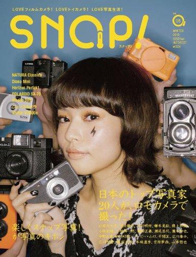 Snap! VOL.8 ~LOVEフィルムカメラ! LOVEトイカメラ! LOVE写真生活!~(INFOREST MOOK)の詳細を見る
