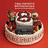 FINAL FANTASY XI 8th Anniversary-Memories of Dusk and Dawn 画像