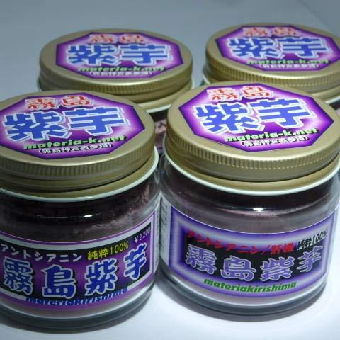無添加健康食品/霧島紫芋/アントシアニン芋粉(80g)×4組4月分¥8,800