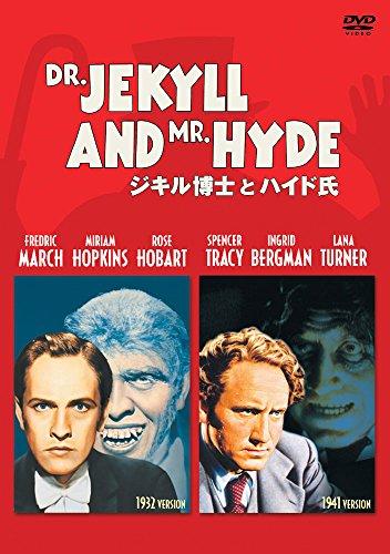 ジキル博士とハイド氏 コレクターズ・エディション [DVD]の詳細を見る