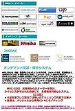 [Vol.1] 岩崎宏美リサイタル 宏美-22才の愛 (MEG-CD) 画像