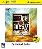 真・三國無双5 PS3 the Best 価格改定版