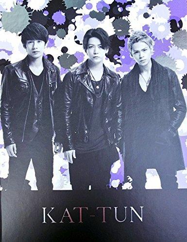 【Love yourself ~君が嫌いな君が好き~/KAT-TUN】6人体制ラストの曲…歌詞を解説の画像
