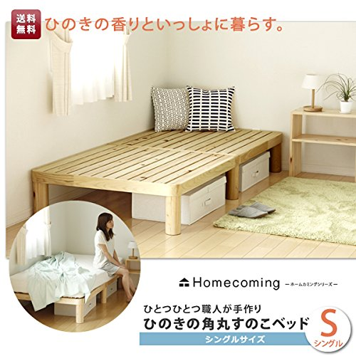 (国産 檜 ひのき) NB03ひのきすのこベッド(シングル)