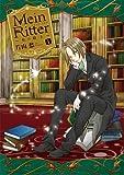Mein Ritter~私の騎士~ / 片山 愁 のシリーズ情報を見る