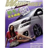 WAGONIST (ワゴニスト) 2009年 03月号 [雑誌]