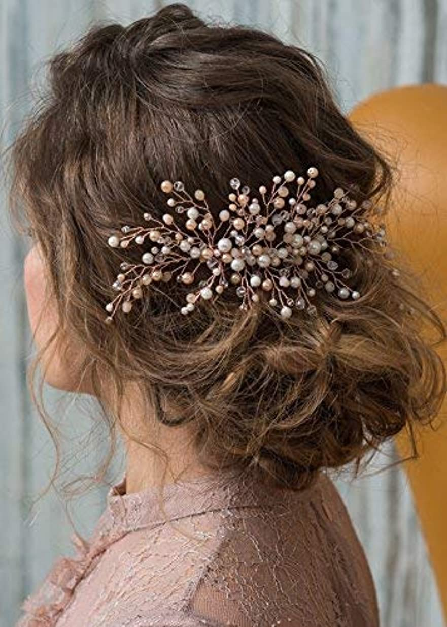 びっくりした連結する明らかにKercisbeauty Wedding Bridal Bridesmaid Pink Champagne Beads Rose Gold Hair Comb Slide Updo Hair Accessory Prom...