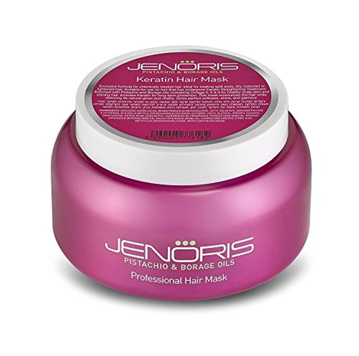 肥料抹消虫を数えるJenoris Keratin Hair Mask 16.9oz/500ml