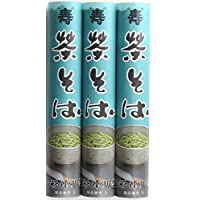 【小川製麺】茶そば 480g*3パック