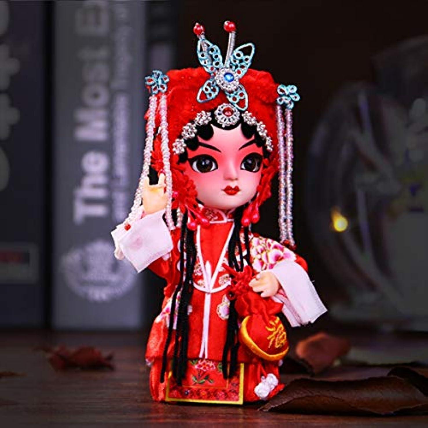 ホイスト大きなスケールで見ると所持BIDLS 中国風のクラフトギフト 贈答品 (Classification : Bride)