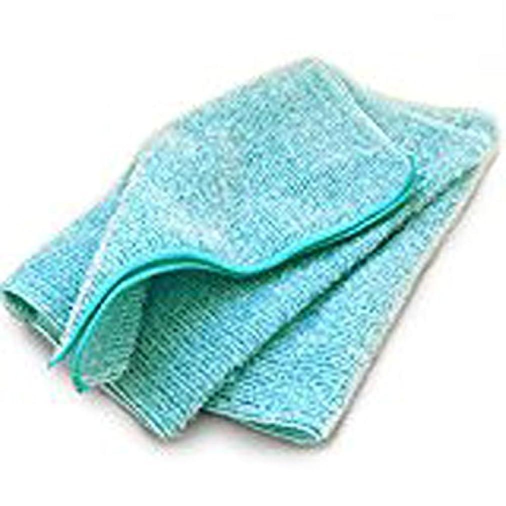マガジン死ぬグレードブルーム なめらかホイップ ボディタオル (ブルー) [M] とうもろこし繊維 弱酸性 泡立ちなめらか やわらかめ 日本製
