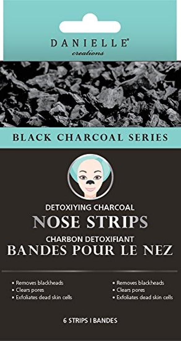 うねる腐敗保護するDanielle 解毒炭ノーズストリップ8ピース ブラック