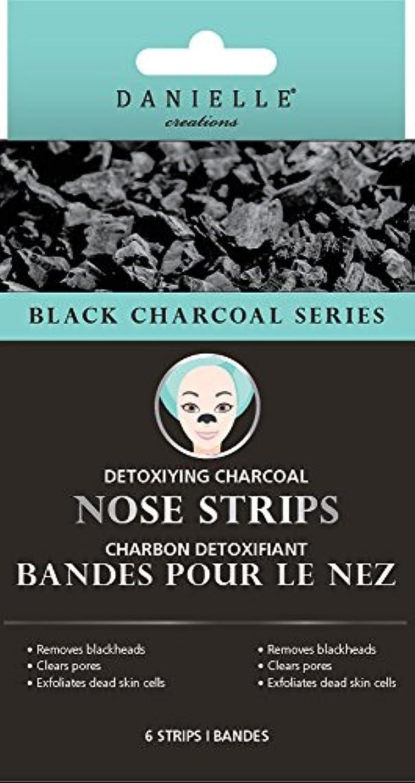 交渉する計画的現代のDanielle 解毒炭ノーズストリップ8ピース ブラック