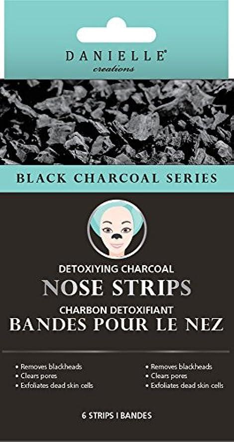 目を覚ます階ボランティアDanielle 解毒炭ノーズストリップ8ピース ブラック
