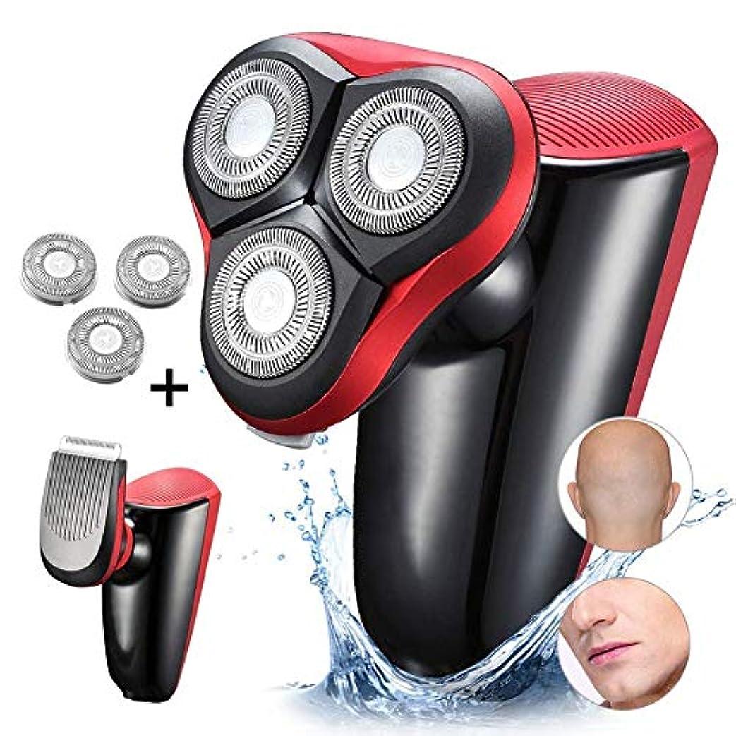 法令和らげるかろうじて男性のための電気シェーバーカミソリ簡単なヘッドシェーバーひげトリマーヘアクリッパーUSB充電式カミソリ3ブレードシェーバー洗えるシェービングマシン