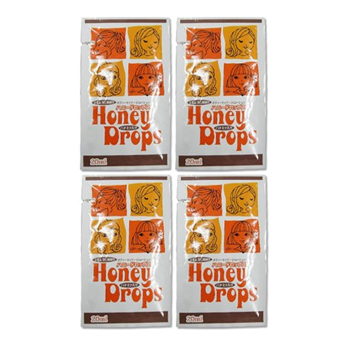 活力落とし穴元気なハニードロップス(Honey Drops) 20ml 使い切りローション D柄 × 4個