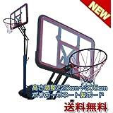 【エコーフィット】 アーム式ポリカーボネート製バスケットゴール ミニバスから公式まで対応 EC-9300 【商品代引き不可】