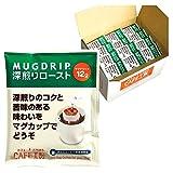Best ママコーヒーマグ - カフェ工房 ドリップコーヒー マグドリップ100袋 Review