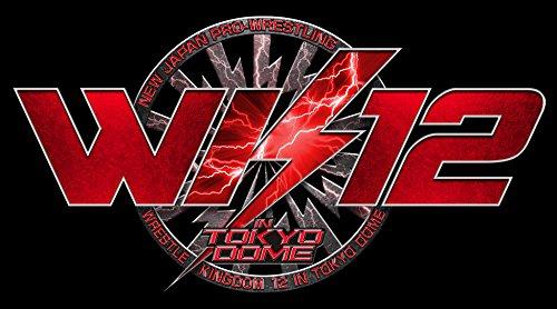 レッスルキングダム12 2018.1.4 TOKYO DOME [DVD]
