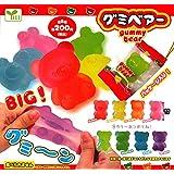 グミベアー gummy bear 全8種セット ガチャガチャ