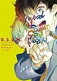 B.S.S.M (EDGE COMIX)