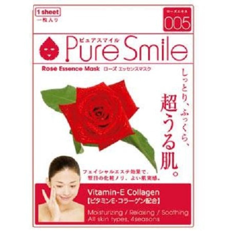 【サンスマイル】エッセンスマスク ローズ 1枚 ×10個セット