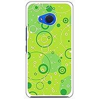 sslink Android One X2/HTC U11 life ハードケース ca1156-4 ファンタジー キラキラ スマホ ケース スマートフォン カバー カスタム ジャケット Y!mobile 楽天モバイル