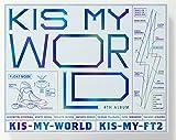 KIS-MY-WORLD(初回生産限定盤A)(CD2枚+DVD)(LIVE CD盤)/